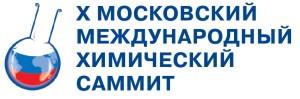 sammit_2014